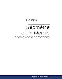 Géométrie de la Morale