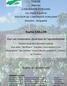 Pour une conservation dynamique de l'agrobiodiversité : Gestion locale de la diversité variétale d'un arbre « des Blancs » (cocotier, Cocos nucifera L.) et d'une plante « des ancêtres » (taro, Colocasia esculenta (L.) Schott) au Vanuatu