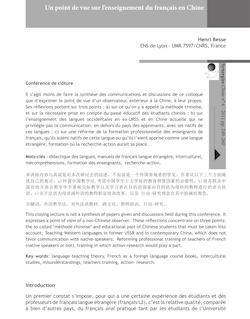 Un point de vue sur l'enseignement du français en Chine