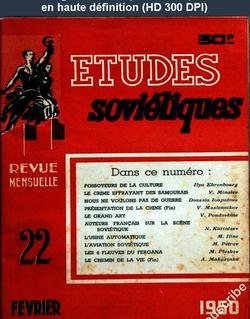 ETUDES SOVIETIQUES numéro 22 du 01 février 1950