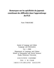 Remarques sur les spécificités du japonais constituant des difficultés dans l'apprentissage du FLE