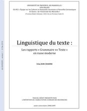 Linguistique du texte: les rapports Grammaire  Texte en russe moderne