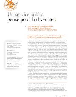Un service public pensé pour la diversité