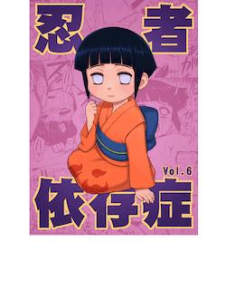 Ninja Dependence Vol. 6