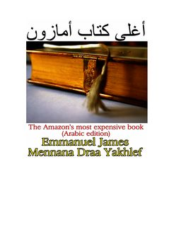 The Amazon's most expensive book  (Arabic edition) أغلى كتاب أمازون