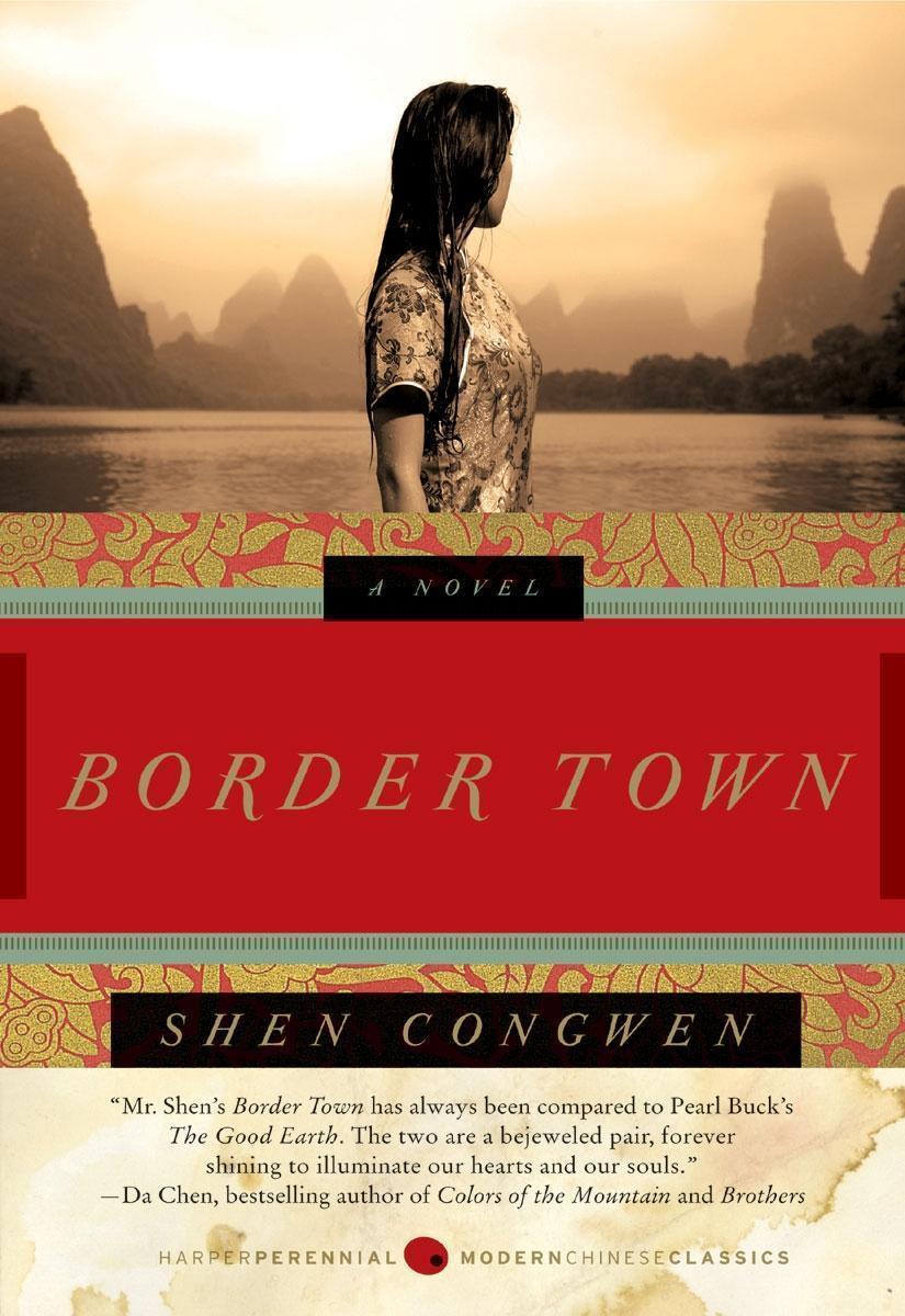 Border Town