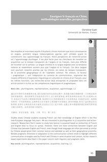 dissertation francaise methodologie Dissertation - rédiger l'introduction - français 1ère  8 videos play all dissertation - méthodologie - francais - 1ère s/es/l les bons profs question de corpus :.