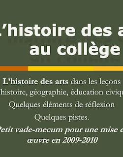 L'histoire des arts dans les leçons