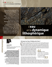 L'eau et la dynamique lithosphérique