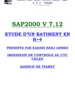formation SAP2000