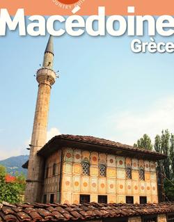 Macédoine - Grèce (avec photos et avis des lecteurs)