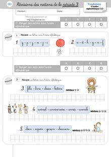 Evaluations étude de la langue CE1 – 3ème période - Vocabulaire