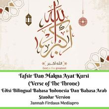 Tafsir Dan Makna Ayat Kursi (Verse of The Throne) Edisi Bilingual Bahasa Indonesia Dan Bahasa Arab Standar Version