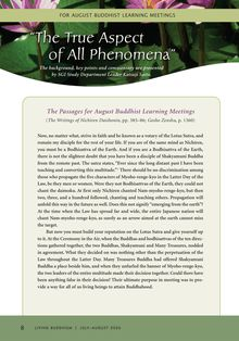 The passages for august buddhist learning meetings
