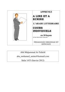Apprenez à lire et à écrire l'arabe littéraire