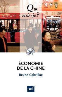Économie de la Chine - Bruno Cabrillac, Banque de France