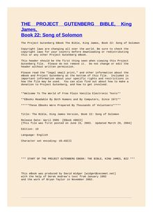 The Bible, King James version, Book 22: Song of Solomon