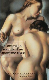 Lire : Confession sexuelle d'un anonyme russe