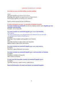 Absence d'articles - genre : cours de russe
