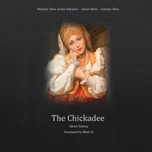 The Chickadee (Moonlit Tales of the Macabre - Small Bites Book 9)