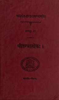 The Tantraloka of Abhinava Gupta, with commentary by Rajanaka Jayaratha