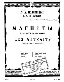 Partition complète, Les Attraits, Four pieces for piano, Polovinkin, Leonid