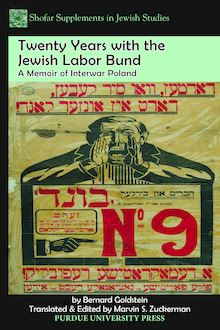 Twenty Years with the Jewish Labor Bund