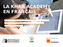 Khan Academy - Présentation 1