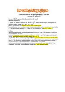 Baccalauréat Physique-Chimie 2016 - Série S, spécialité - Corrigé