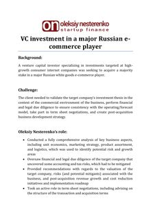 VC investment in a major Russian e-commerce player by Oleksiy Nesterenko