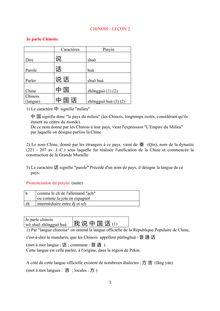 Cours de chinois niveau débutant - apprendre le chinois