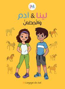 Lina & Adam et  le cheval