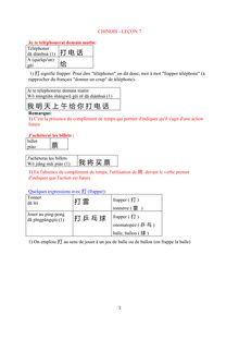 Cours de chinois : le futur en chinois