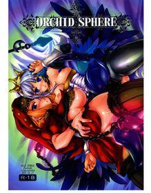 Lire : Orchid Sphere
