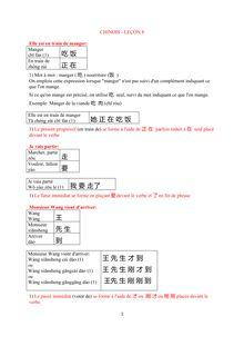 Cours de chinois : le présent progressif - apprendre le chinois
