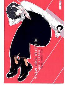 viviangirlscollection Shitsuji dayo! Zenin Shudo!!1973's edition