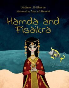 Hamda and Fisaikra (English)