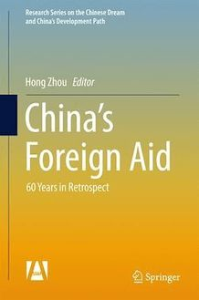 China's Foreign Aid