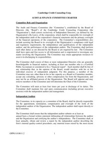 AUDIT COMMITTEE CHARTER
